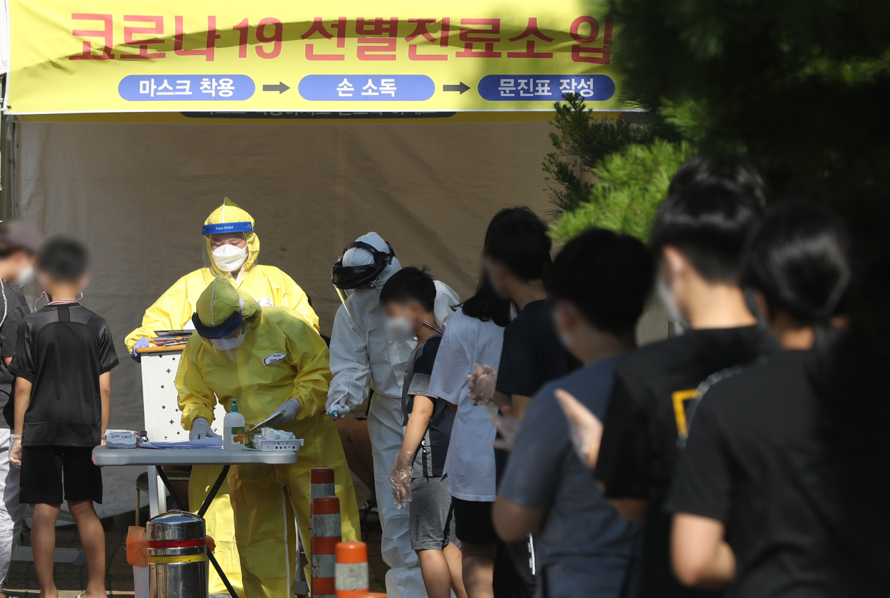 South Korea fears COVID-19 infections getting out of control