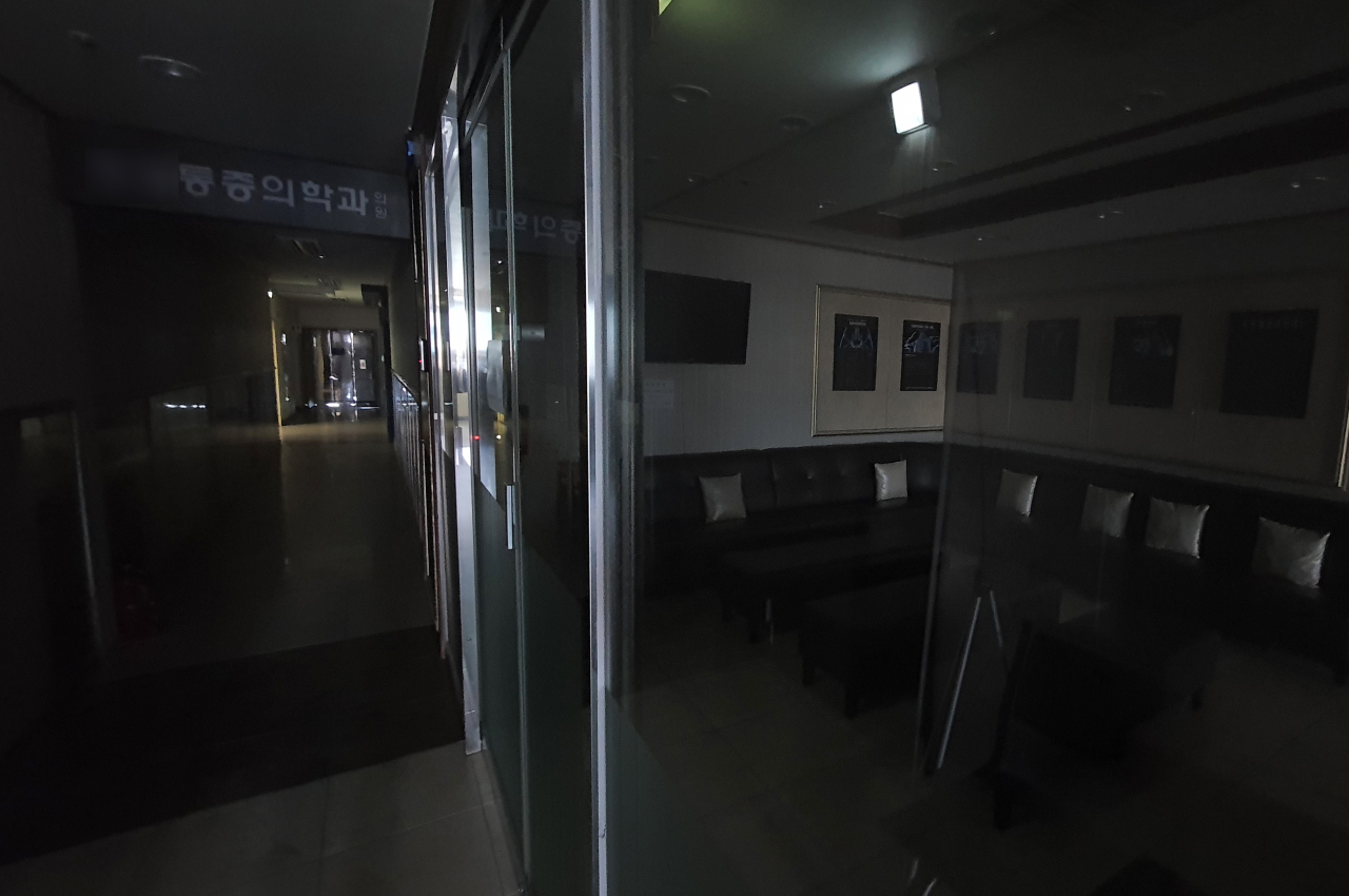 Lights are out Friday morning inside a hospital in Busan as the Korea Medical Association, which represents 130,000 doctors, stages a nationwide walkout in opposition of the government`s package of health reforms announced last month. (Yonhap)