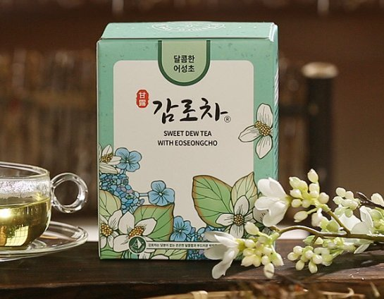 Gamro Tea, a special product of Goseong, provided to diplomats