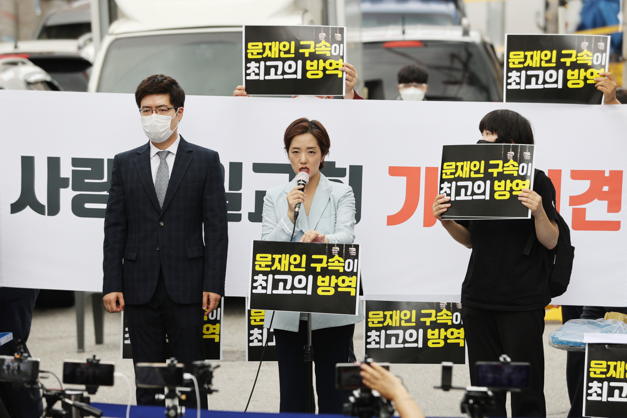 Legal representatives of Rev. Jun Kwang-hoon and his Sarang Jeil Church hold a press conference near the church in Seongbuk-gu, Seoul, Monday, to respond to accusations. Health authorities say the pastor broke an isolation order and that the church would not cooperate with the government to contain an outbreak of COVID-19 among its members. (Yonhap)