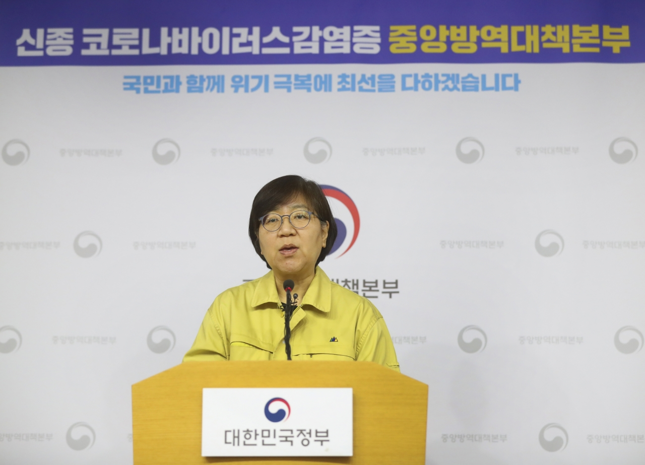 Jung Eun-kyeong, director of the Korea Centers for Disease Control and Prevention (KCDC)
