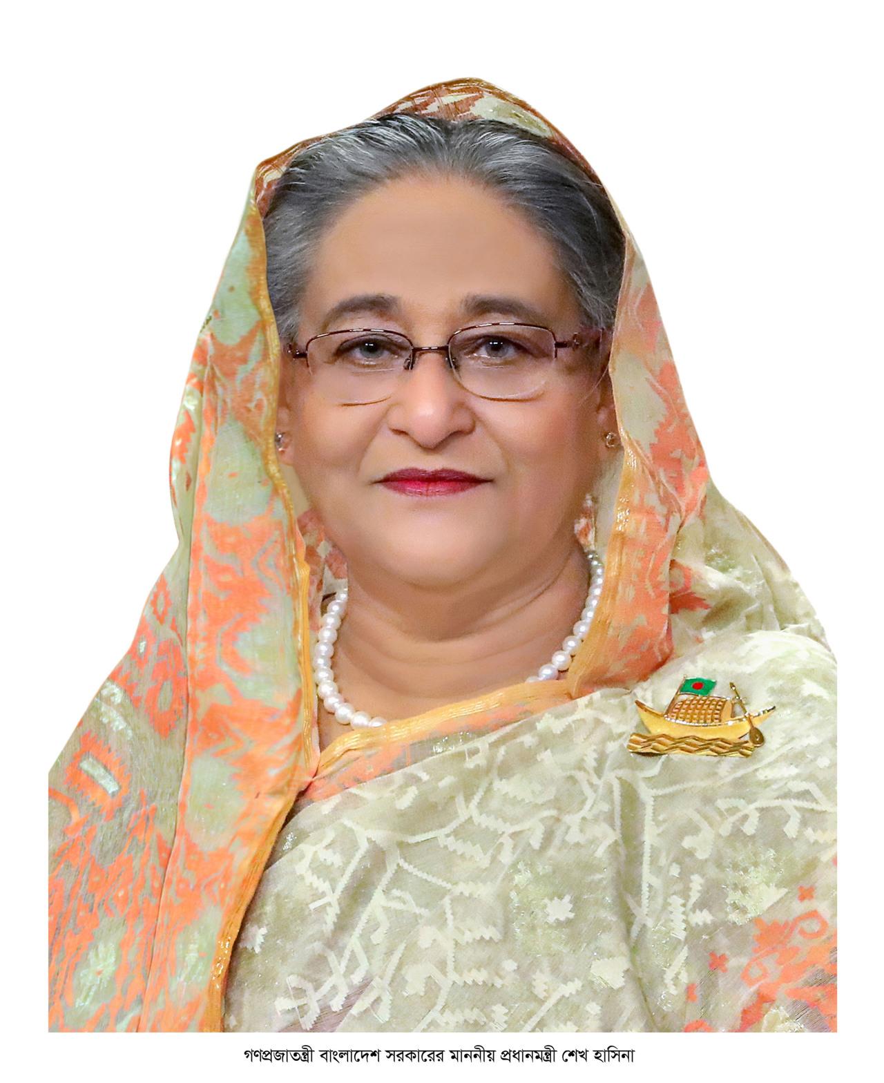 Sheikh Hasina Hon'ble Prime Minister of Bangladesh