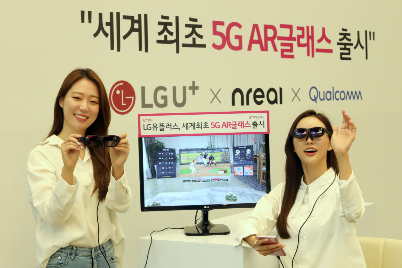 Models introduce a 5G-based augemented reality glasses solution by LG U+. (LG U+)