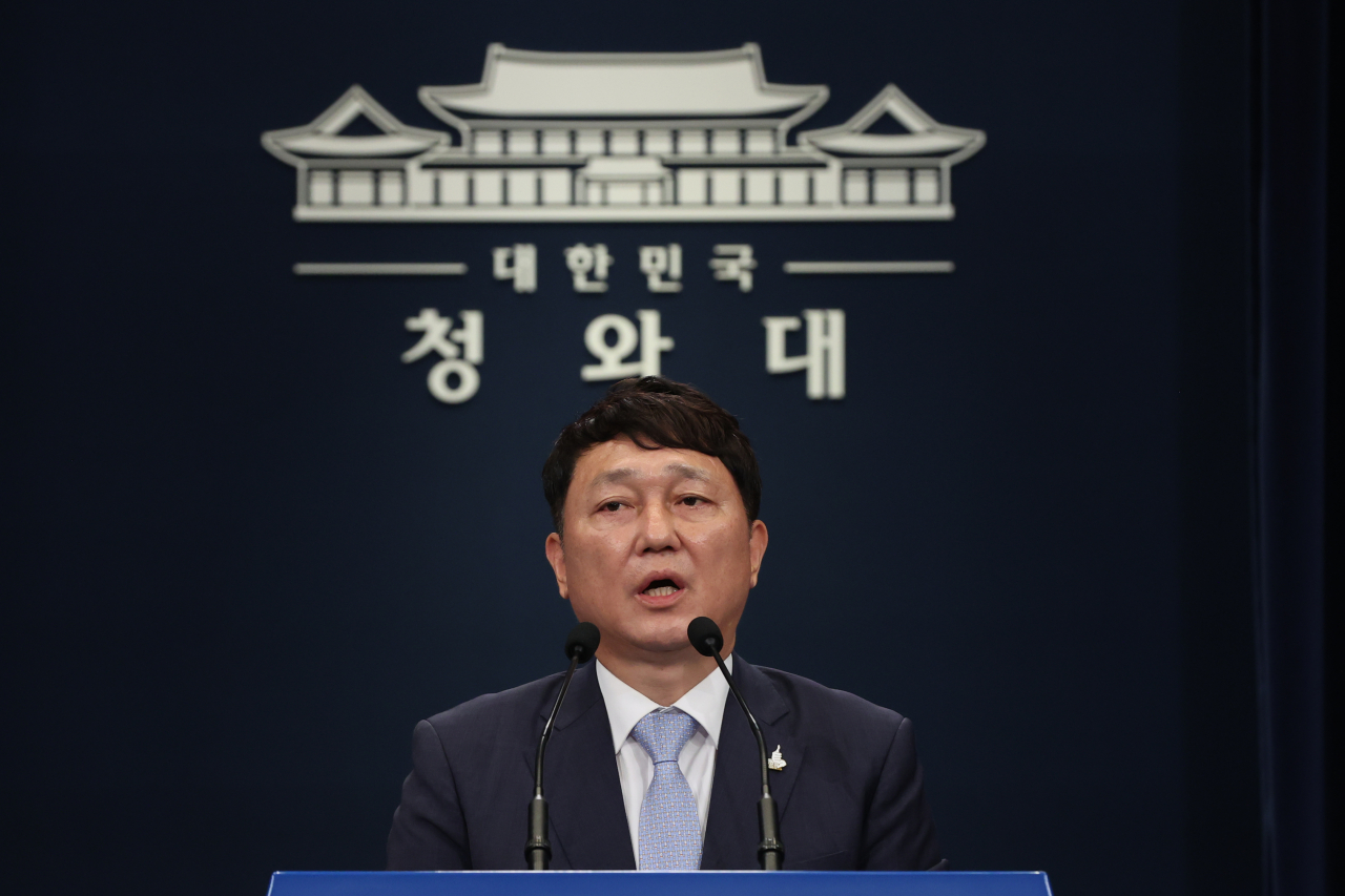 Senior secretary to the president for political affairs Choi Jae-sung. Yonhap