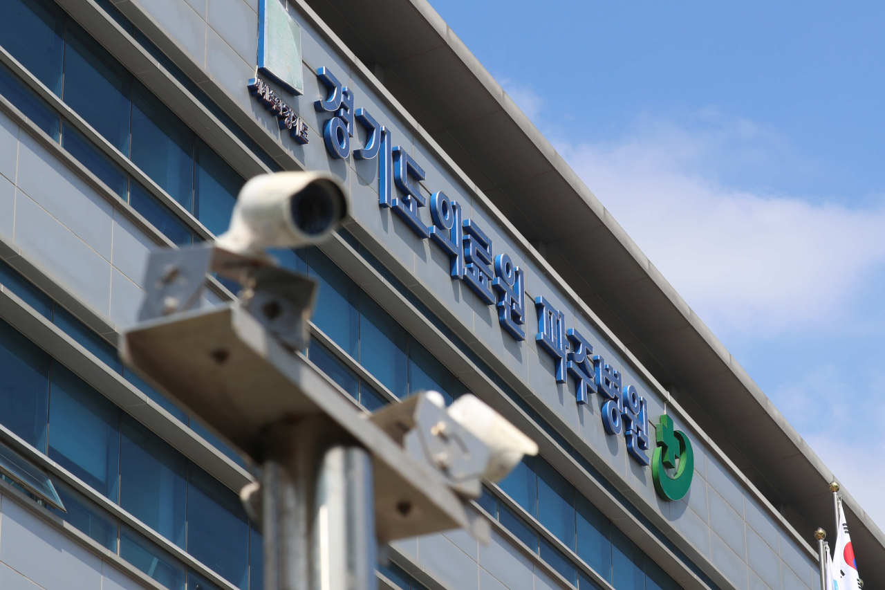 The hospital in Paju, Gyeonggi Province from which the patient had escaped. Yonhap