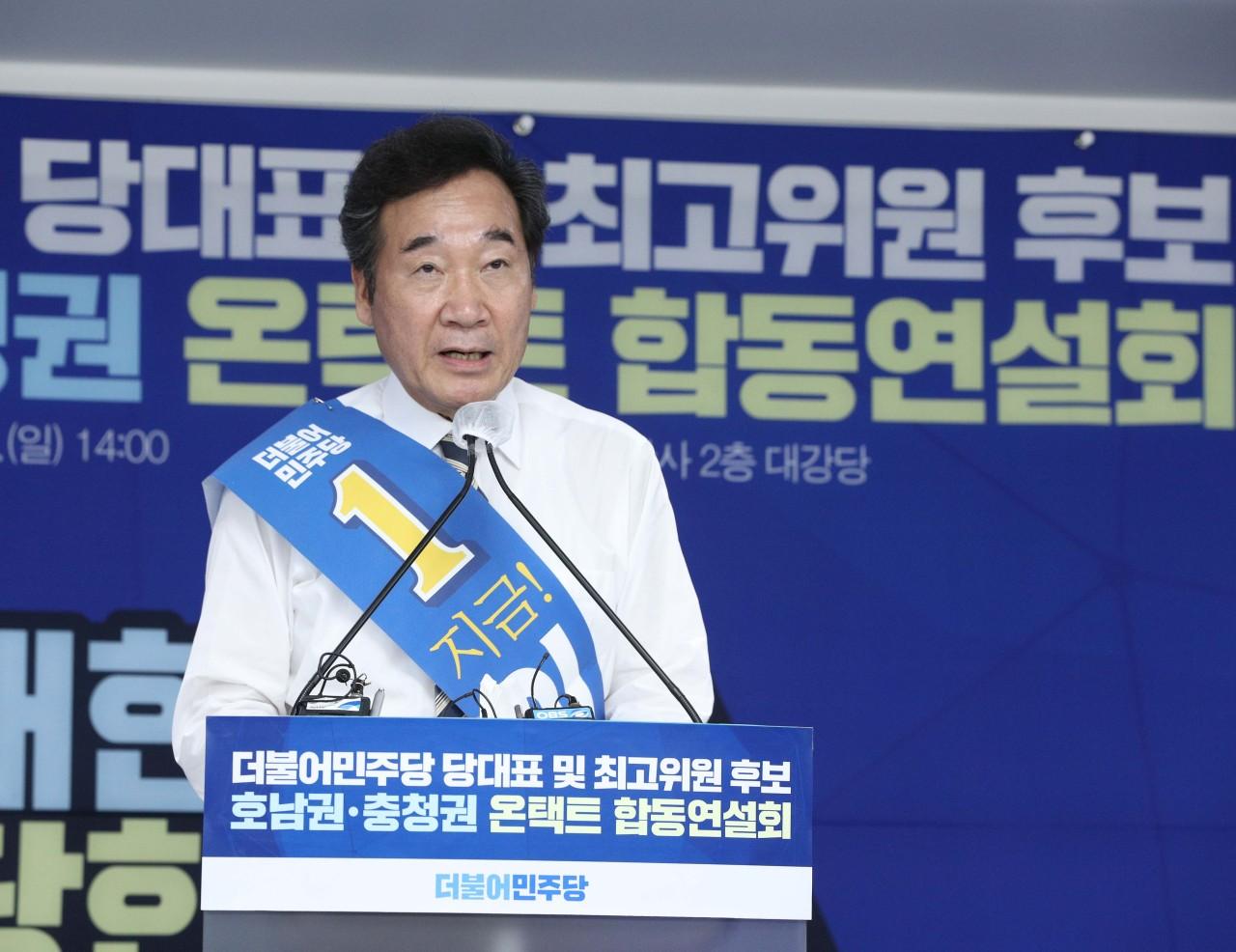 Lee Nak-yon (Yonhap)
