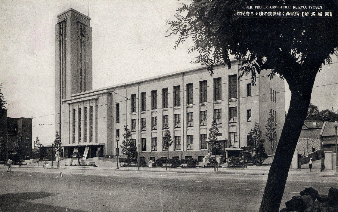 """Archival photo of the Seoul Metropolitan Council building, formerly known as Keijo Public Hall or """"Buminkwan"""" (Seoul Museum of History)"""