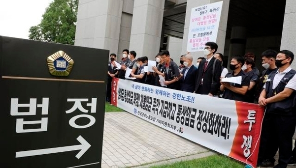 Kia Motors union members hold a press conference in front of the Supreme Court in Seoul on Thursday. (Yonhap)