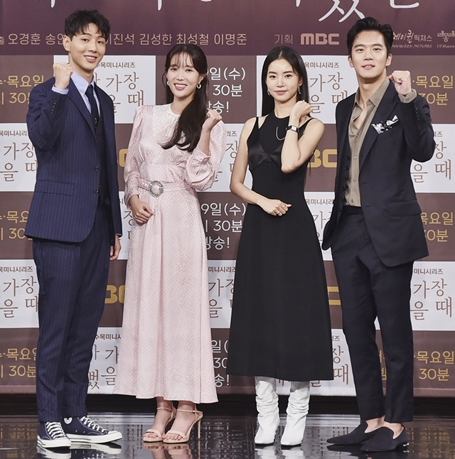 """The cast of """"When I Was Most Beautiful"""" poses during an online press conference Wednesday. (MBC)"""