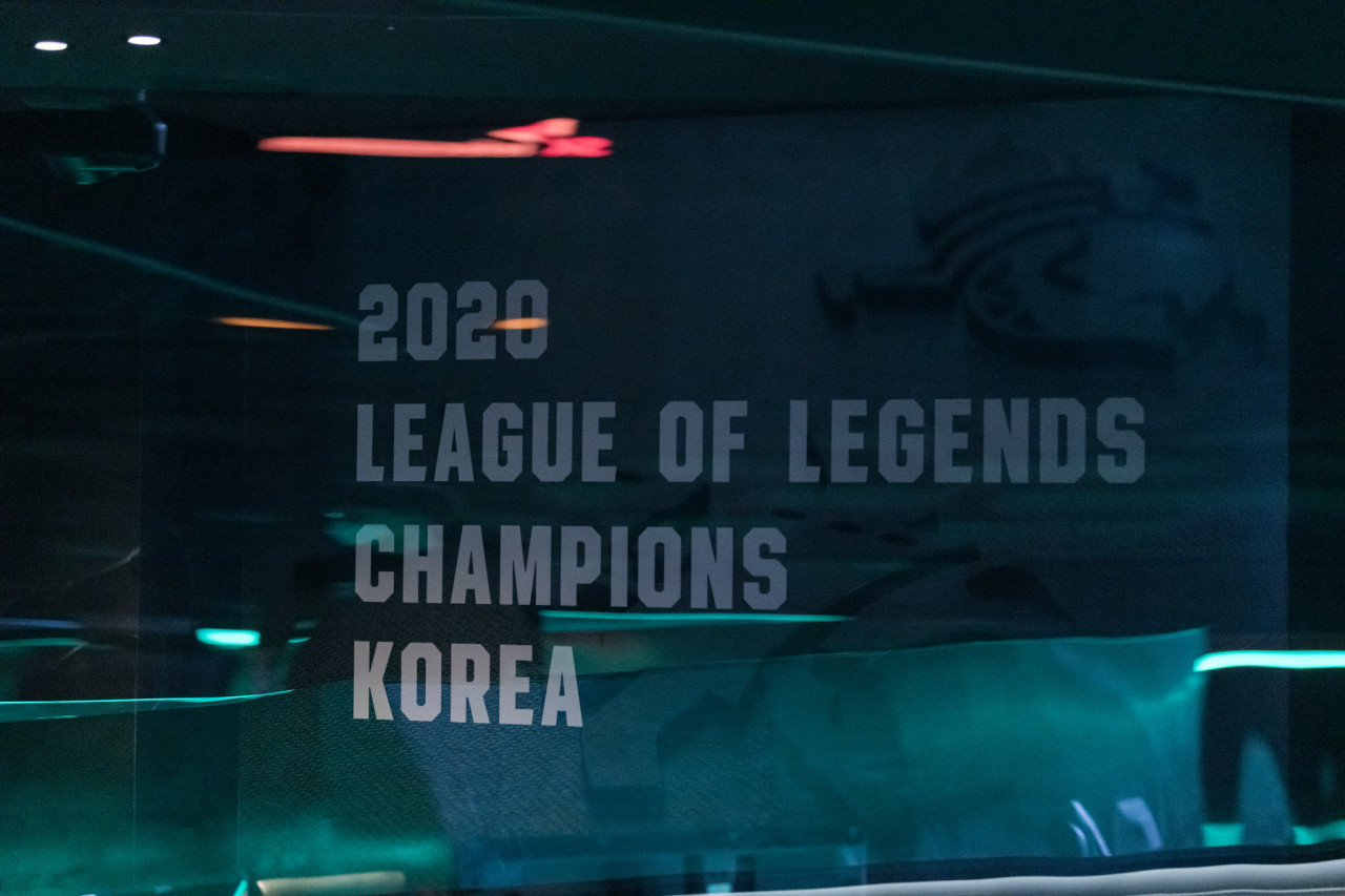 LCK sign at LoL Park Arena in Jongno, Seoul. (Riot Games)