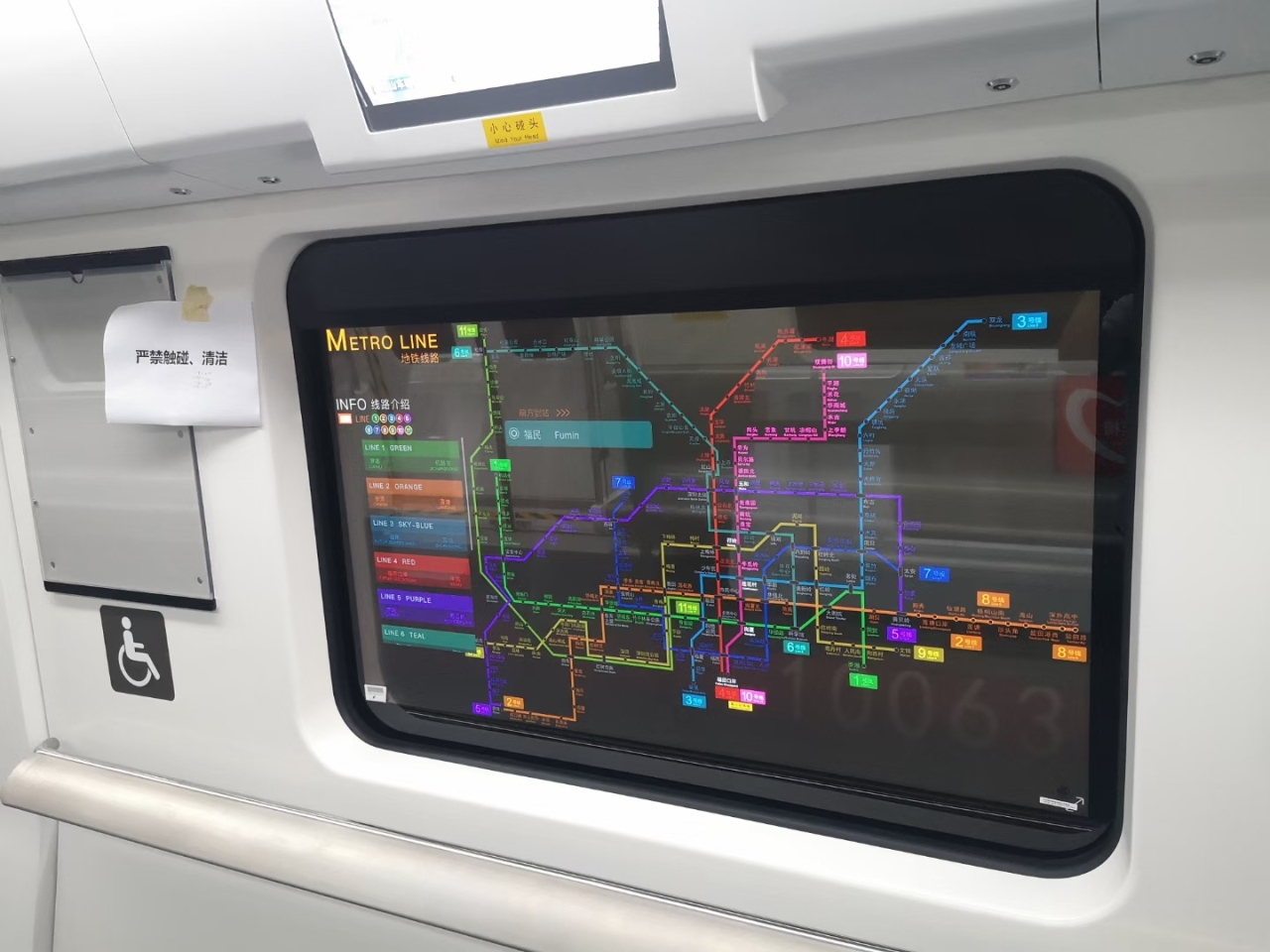 An LG Display transparent OLED panel installed on a Chinese subway shows a subway transit map. (LG Display)
