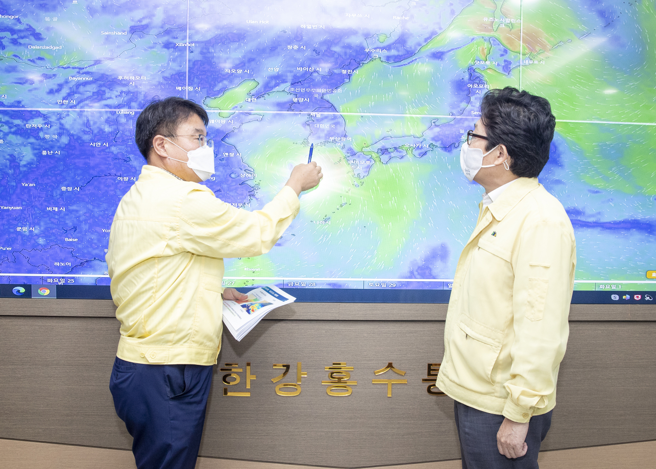 (Ministry of Environment-Yonhap)