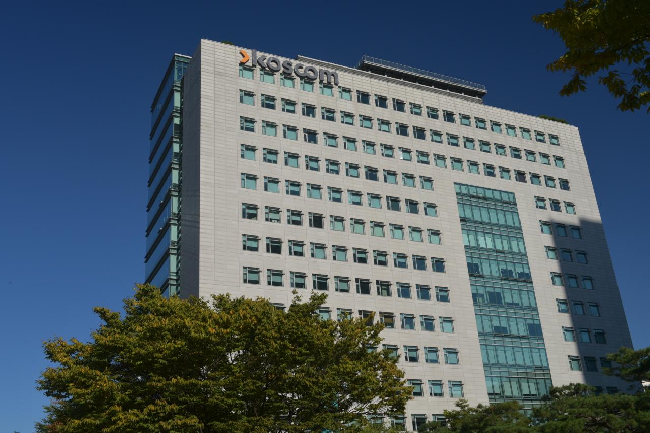 Koscom headquarters in Yeouido, western Seoul (Koscom)