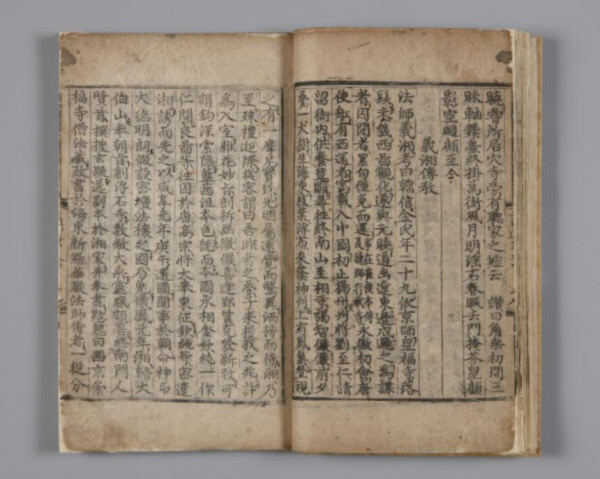 """The earliest printed volumes of the """"Samguk Yusa (Memorabilia of the Three Kingdoms)"""" are currently owned by Beomeosa, a Buddhist temple in Busan. (CHA)"""