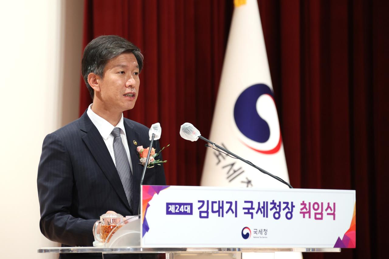 National Tax Service Commissioner Kim Dae-ji (NTS)