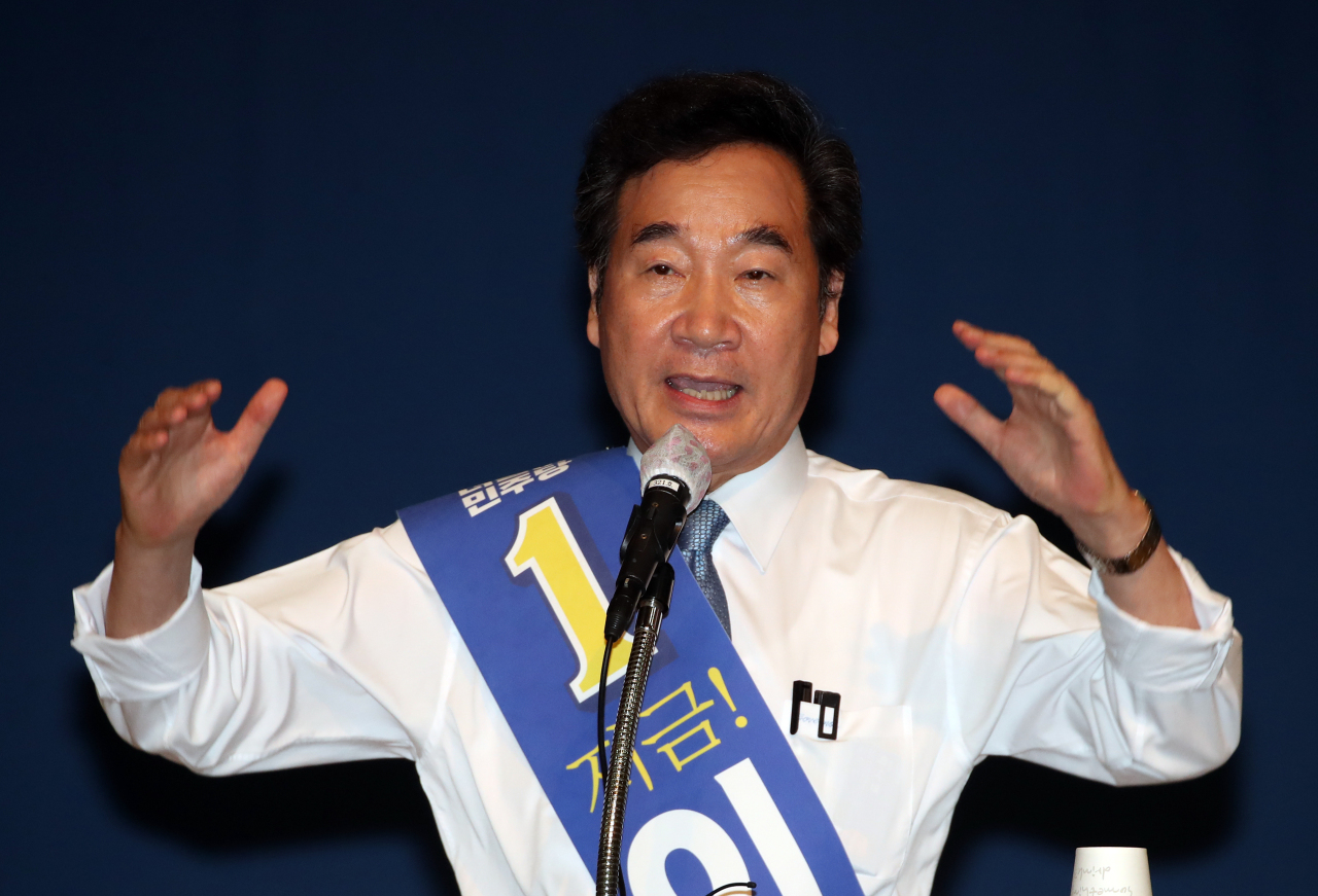 Rep. Lee Nak-yon, chairman of the ruling Democratic Party of Korea. (Yonhap)