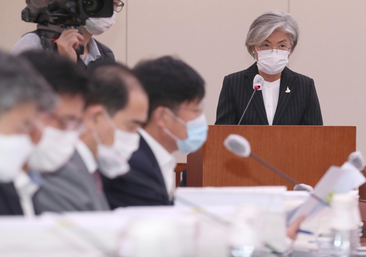 Foreign Minister Kang Kyung-wha speaks during a plenary session of the National Assembly's foreign affairs and unification committee on Monday. (Yonhap)