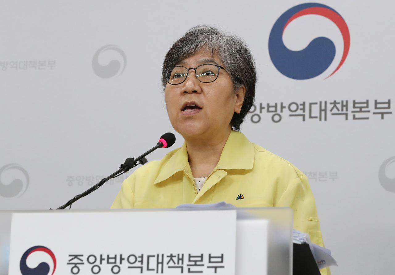 Korea Centers for Disease Control and Prevention Jung Eun-kyeong. (Yonhap)
