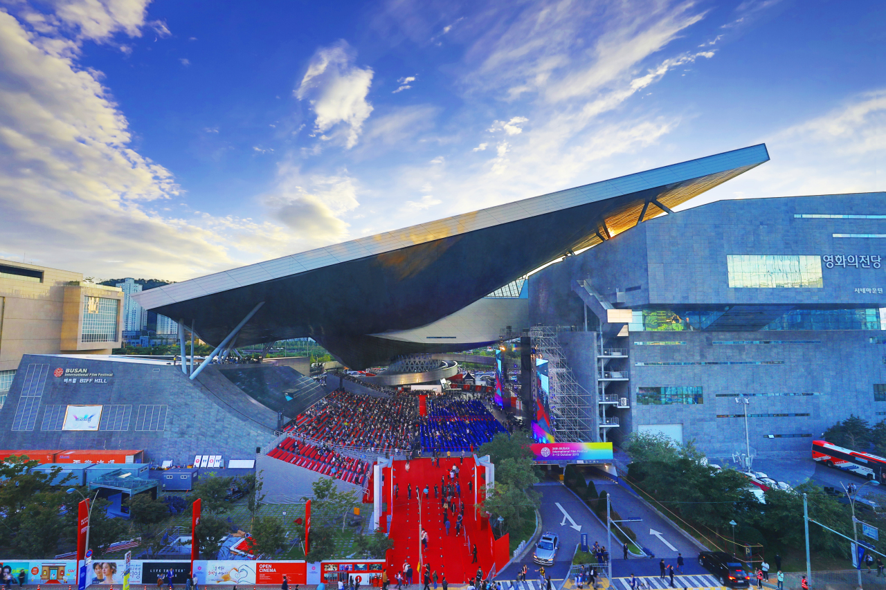The 24th Busan International Film Festival takes place at Busan Cinema Center in 2019 (BIFF)