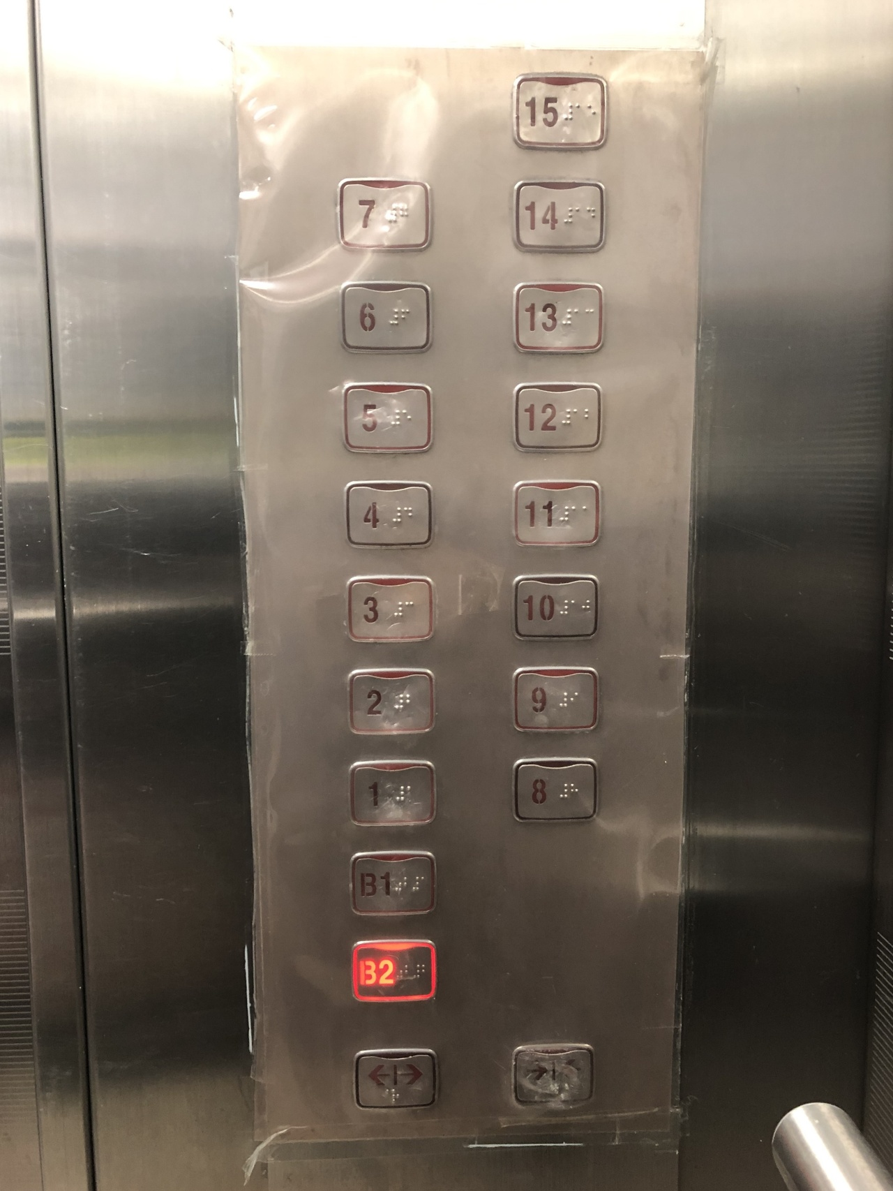 An antimicrobial film covers elevator buttons in Seoul (Lim Jeong-yeo/The Korea Herald)