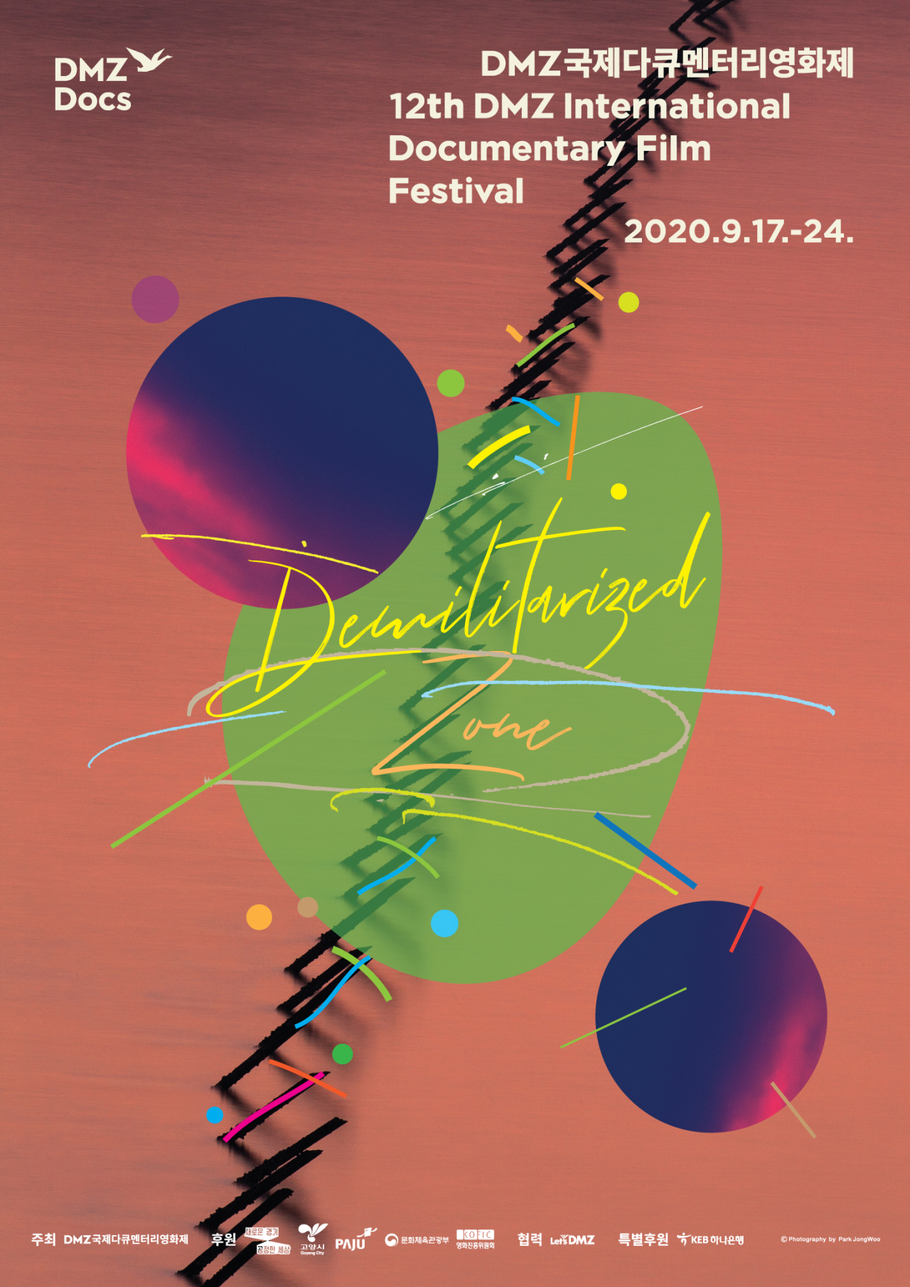 The 12th DMZ International Documentary Film Festival poster (Courtesy of festival organizers)