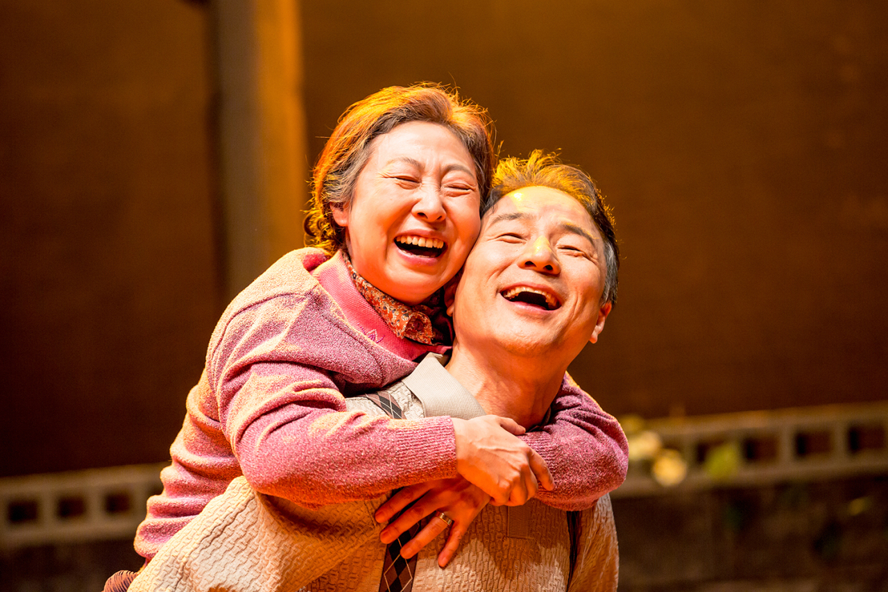 """The Story of an Old Couple"" (Seoul Arts Center)"