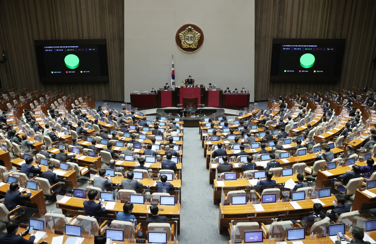 Lawmakers at the first plenary session of the National Assembly this month vote Monday on the passage of a legislative revision that extends the family care leave days from the current 10 days per year to up to 25 days in case of national emergency. (Yonhap)
