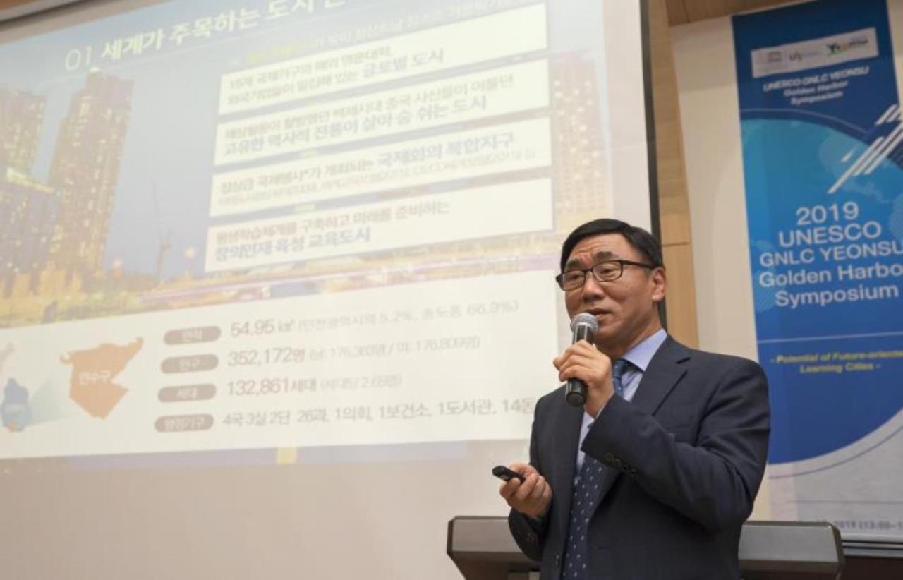 Ko Nam-seok, head of Incheon's Yeonsu-gu Office, speaks at the 2019 UNESCO GNLC Yeonsu Golden Harbor Symposium at Ghent University in Songdo, Incheon. (Yeonsu-gu)
