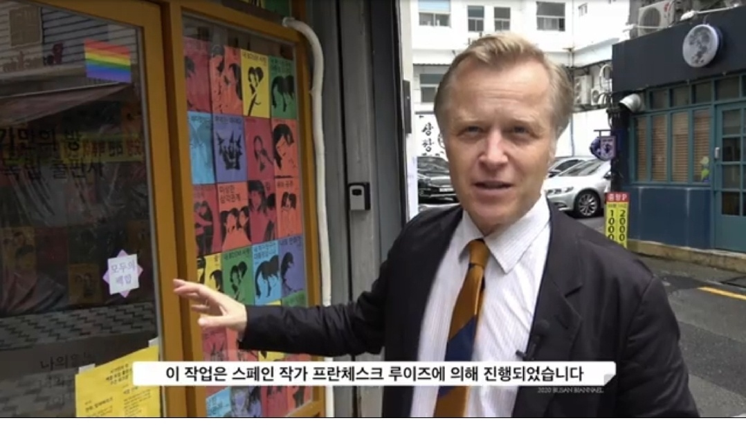 Artistic Director Jacob Fabricius explains works of art in Old Town, Busan, during the livestreamed opening ceremony Saturday. (Busan Biennale YouTube channel)