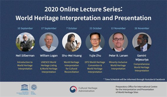 "Poster for the ""Understanding World Heritage Interpretation and Presentation"" online lecture series (CHA)"