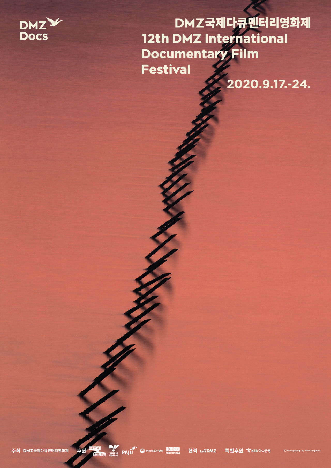 The 12th DMZ International Documentary Film Festival poster (Courtesy of festival organizers)