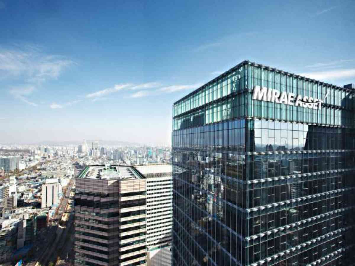 Mirae Asset headquarters in central Seoul (Mirae Asset Global Investments)
