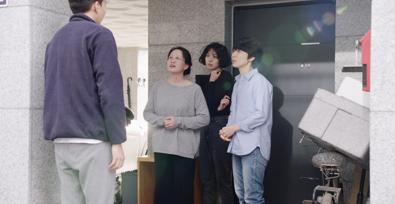 """The Woman Who Ran"" (Jeonwonsa Film)"