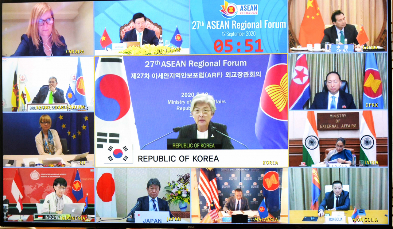 (The ministry of foreign affairs-Yonhap)
