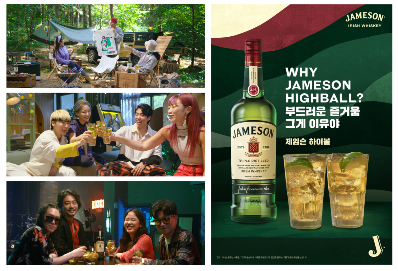 A promotional image for Jameson Irish Whiskey, featuring Korean artists (PRK)