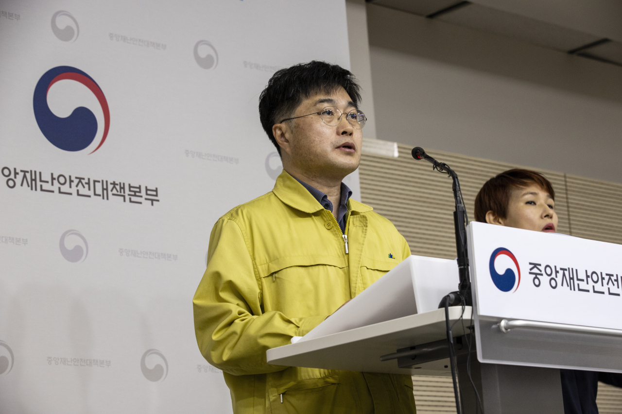 Senior health official Yoon Tae-ho during a regular coronavirus briefing at the government complex building in Sejong, North Chungcheong Province. (Minsitry of Health and Welfare)