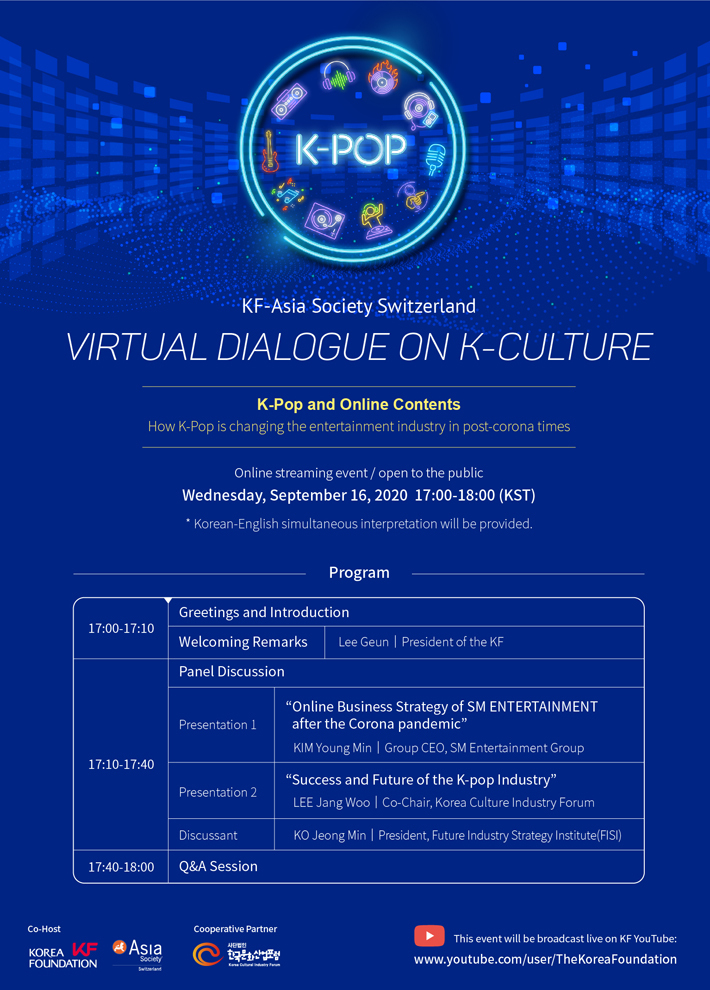 "Poster image of ""KF-Asia Society Switzerland Virtual Dialogue on K-Culture"" (KF)"