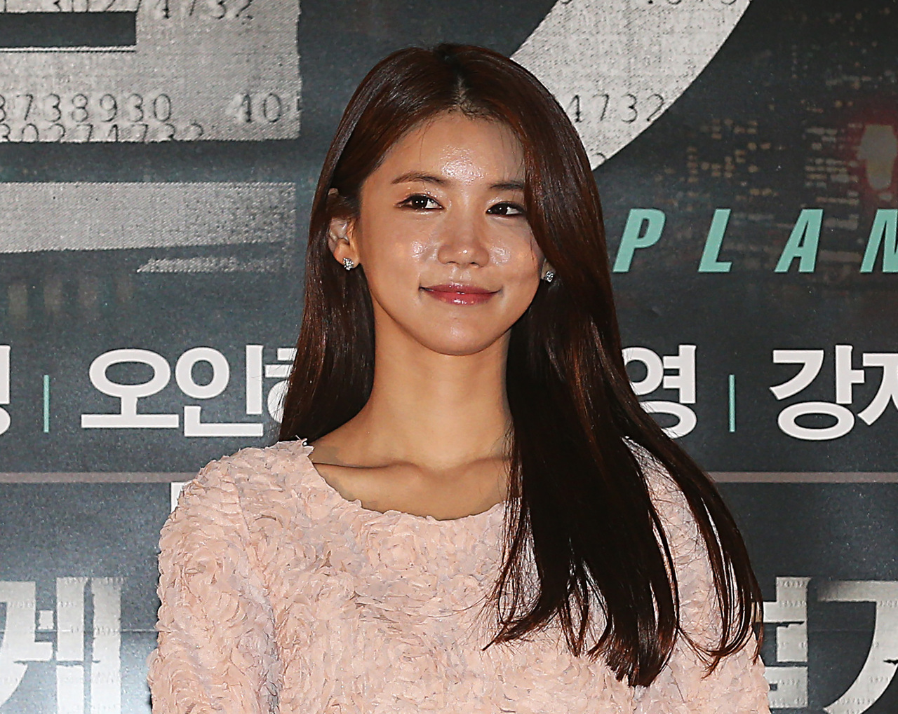 Oh In-hye (Yonhap)