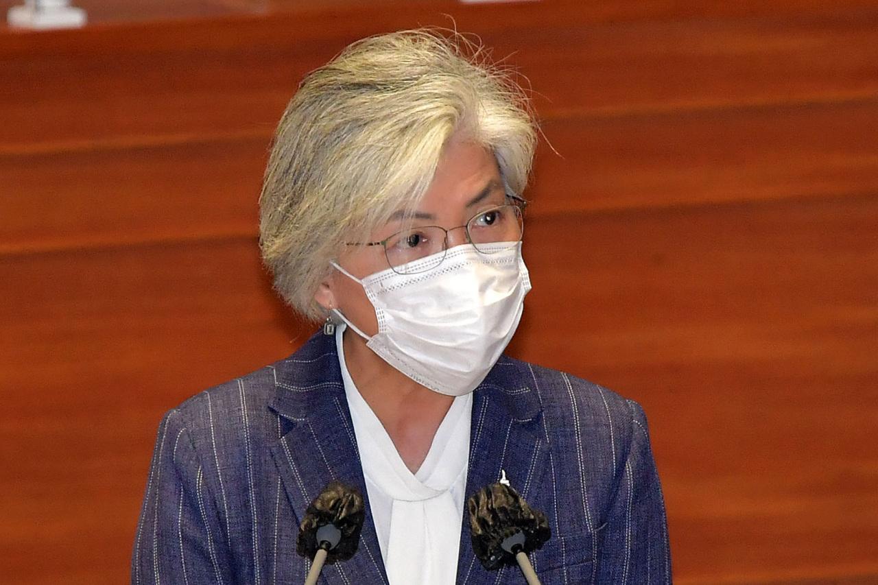 SouthKorean Foreign Minister Kang Kyung-hwa (Yonhap)