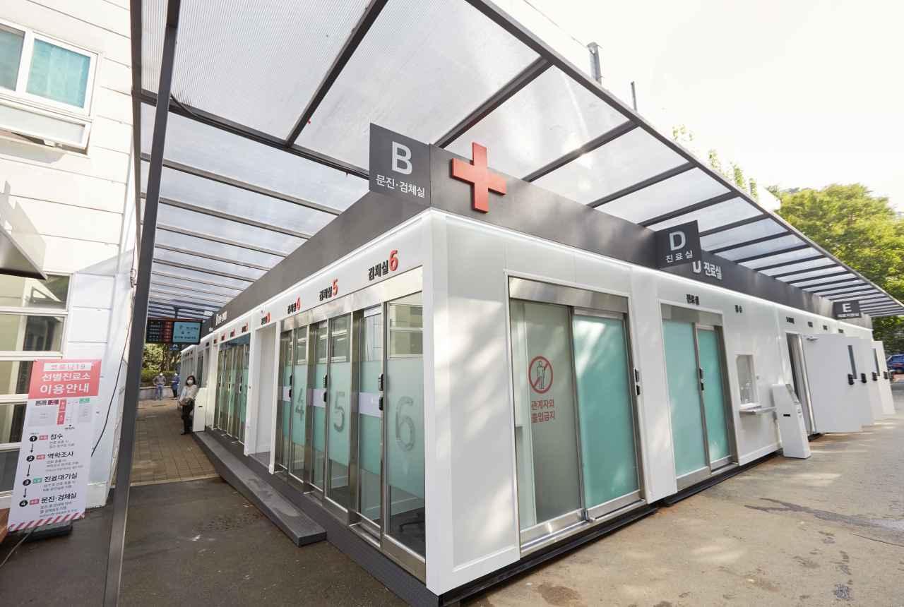 Seocho district's new COVID-19 testing clinic. (Seocho Office)