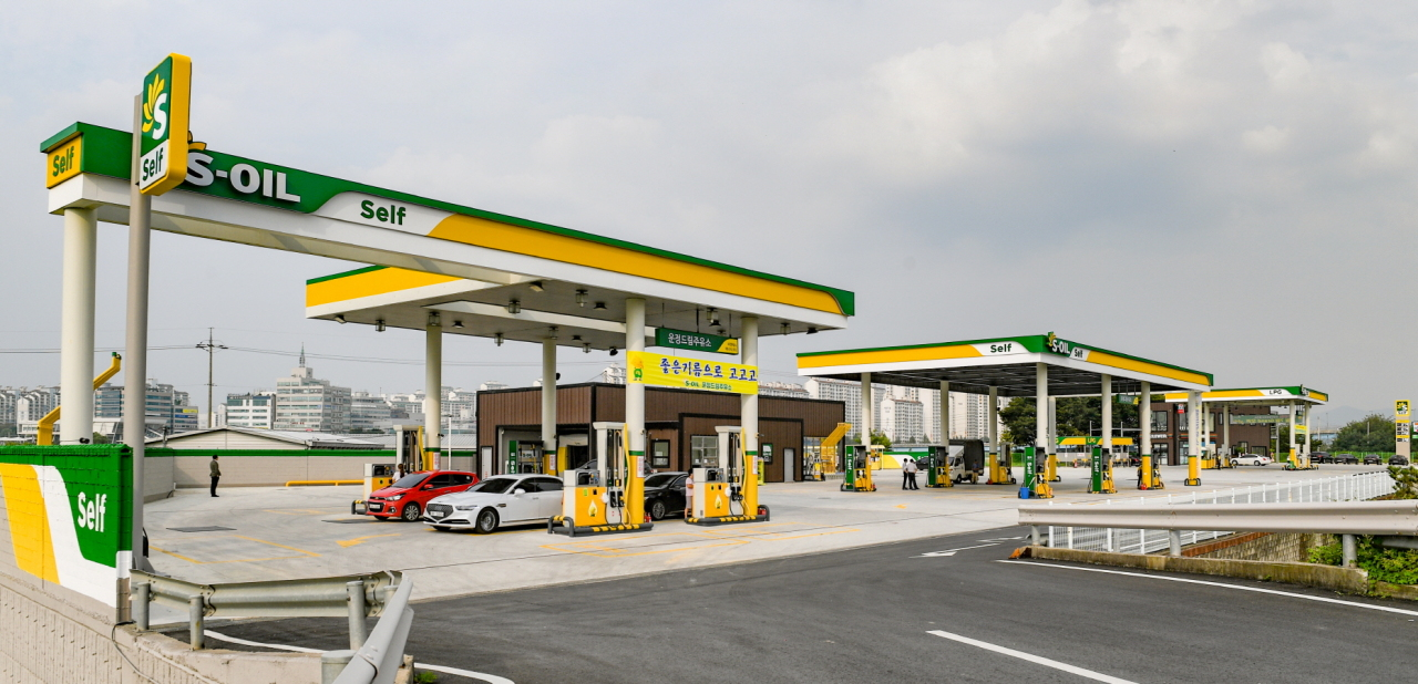 S-Oil's mega-scale hybrid charging station in Unjeong, Paju, Gyeonggi Province (S-Oil)