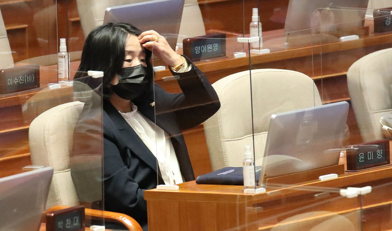 Rep. Youn Mee-hyang of the ruling Democratic Party of Korea (Yonhap)