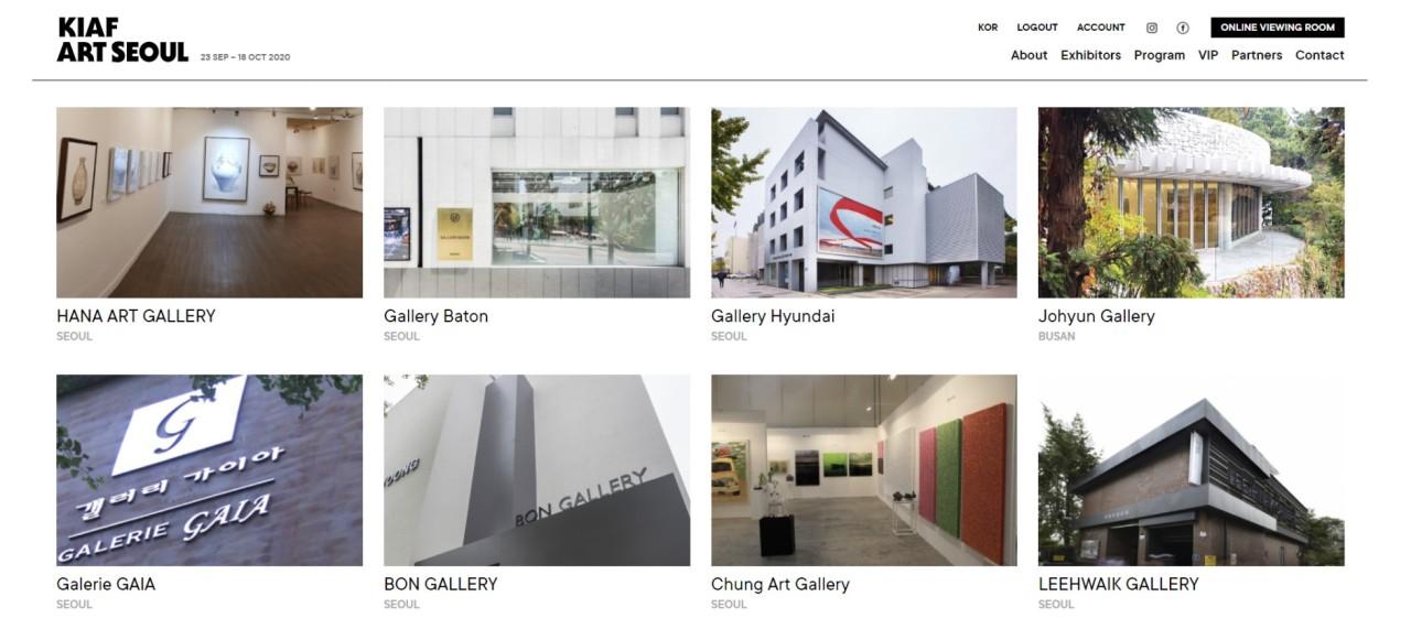 KIAF's Online Viewing Room (KIAF ART SEOUL)