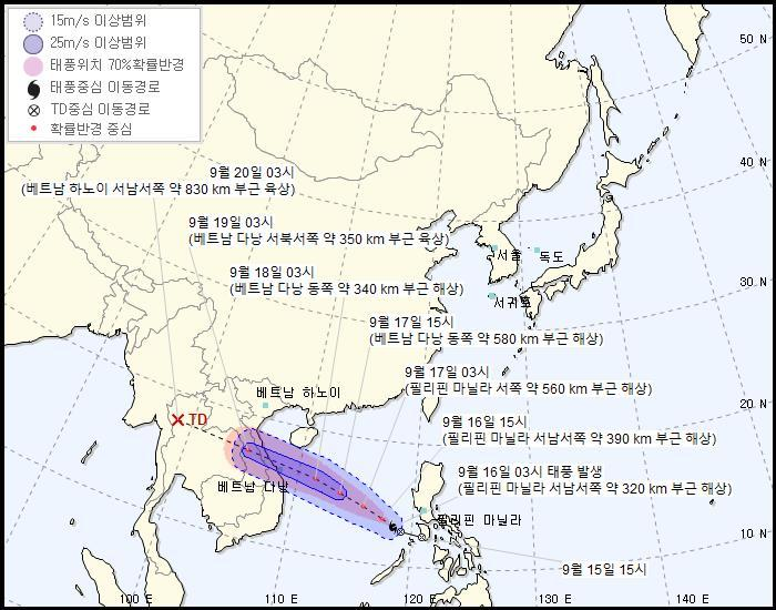 Projected course of Typhoon Noul as of 9 a.m. Wednesday (Korea Meteorological Administration)