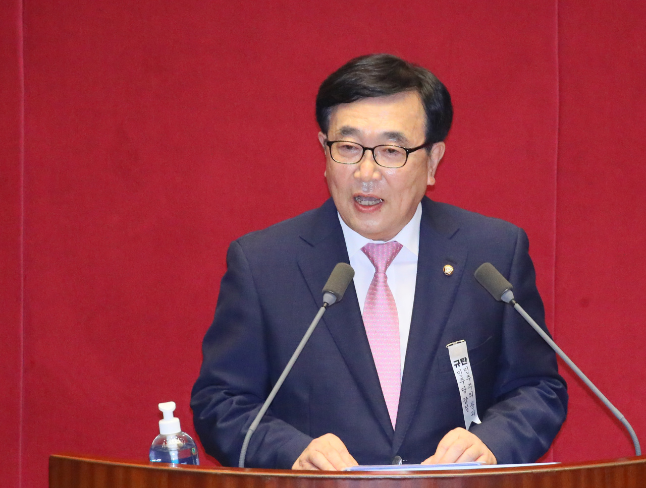 Rep. Suh Byung-soo of the People Power Party(Yonhap)