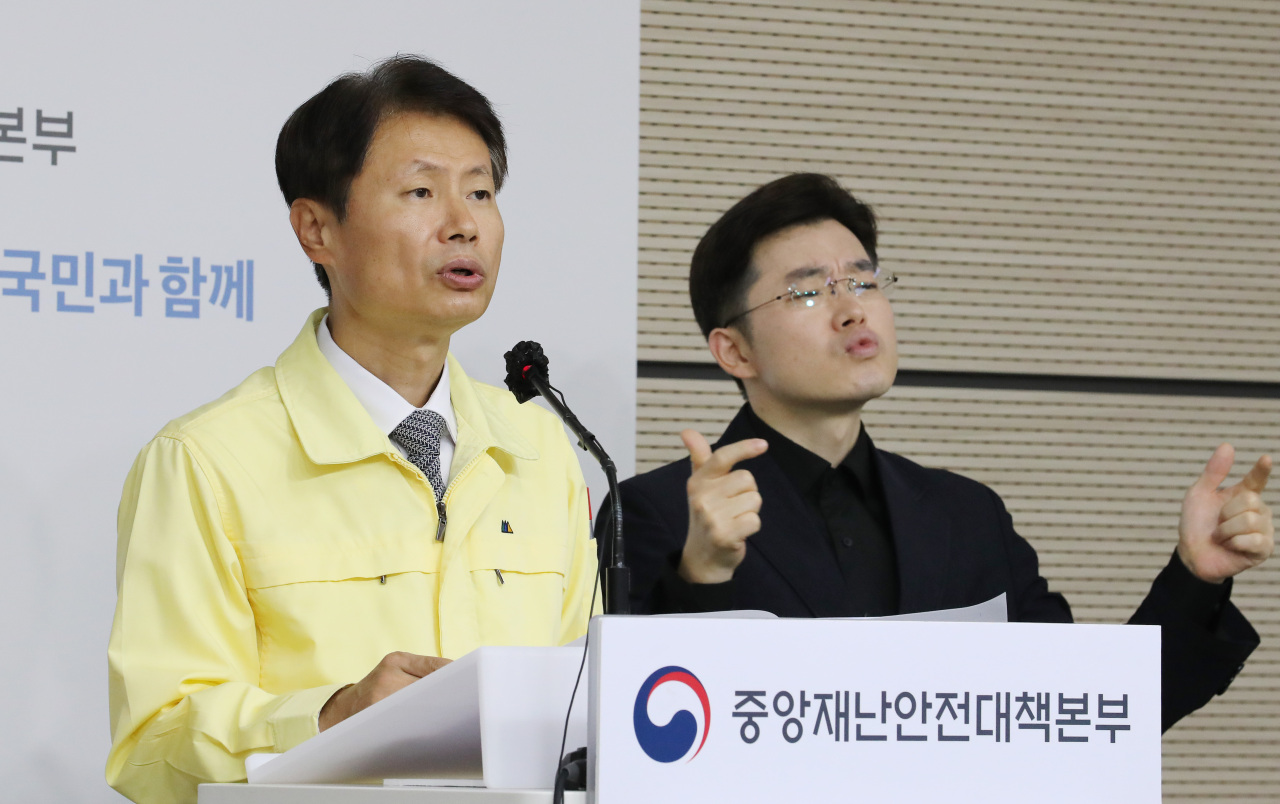 Vice Health Minister Kim Gang-lip speaks during a press briefing Wednesday. (Yonhap)