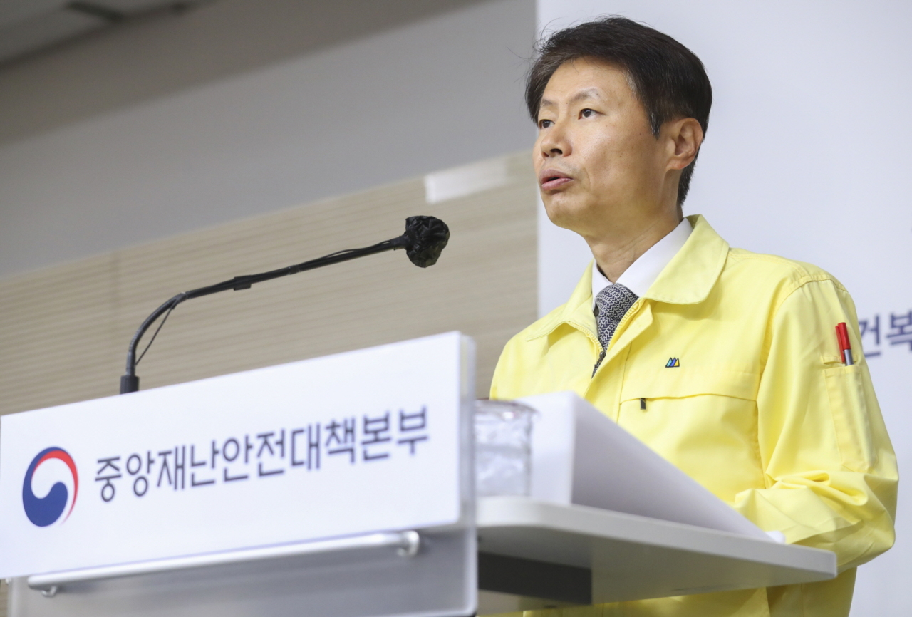Vice Health Minister Kim Gang-lip speaks during a news conference on Wednesday. (Ministry of Health and Welfare)