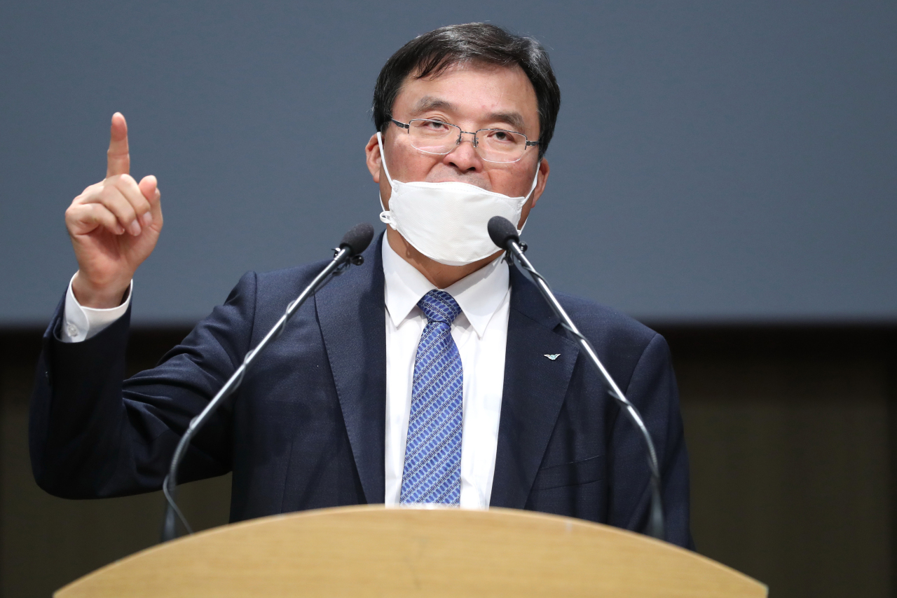Koo Bon-hwan, eighth CEO of IIAC, speaks at Wednesday's press conference at the corporation's office in Incheon. (Yonhap)