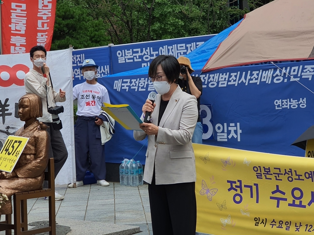 Lee Na-young, the head of the Korean Council for Justice and Remembrance of the Issues of Military Sexual Slavery by Japan (Yonhap)