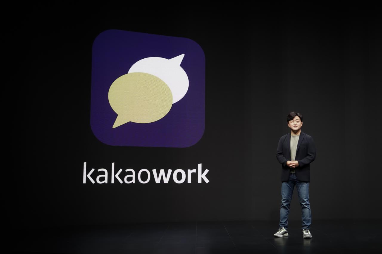Baek Sang-yeop, CEO of Kakao Enterprise (Kakao)